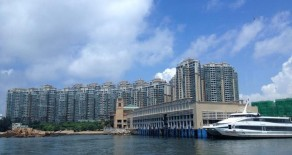 Ma Wan Park Island Apartment for Sale in Hong Kong (HK)